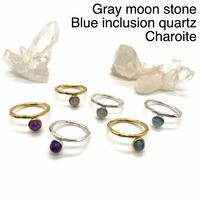【受注商品】Bijou ring〈Gray moon stone/Blue inclusion quartz/Charoite〉