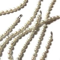 Pearl mask chain