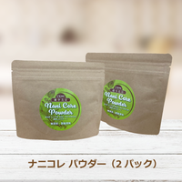 Nani  Core Powder(ナニコレパウダー)【80g/2パック】(オーダー番号002)