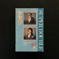 タモリ / SUPER DOUBLE (cassette tape)