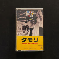 タモリ / RADICAL HYSTERY TOUR (cassette tape)