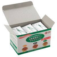 【20箱入】災害備蓄用パン アルミパック 3食アソート