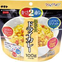 【単品】マジックライス 保存食ドライカレー