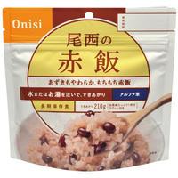 【50食入】尾西のごはんシリーズ アルファ米 赤飯(400-048)