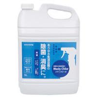 除菌&消臭スプレー メディクロール 5L 詰め替え