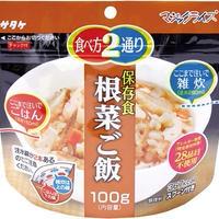 【50袋入】マジックライス 保存食根菜ご飯