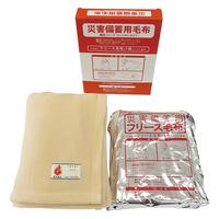 【10枚入】災害備蓄用毛布 難燃フリース コンパクトタイプ(400-277)