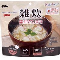 【20袋】マジックライス 雑炊シリーズ
