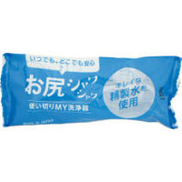 携帯用洗浄器 お尻シャワシャワ【100本入】(402-559)