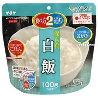 【50袋入】マジックライス 保存食白飯