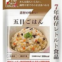 【50袋入】The Next Dekade 7年保存レトルト食品