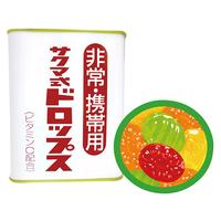 【単品】非常・携帯用 サクマ式缶入ドロップ(402-489)