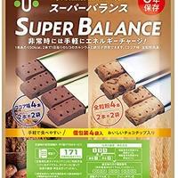 【20袋】スーパーバランス 6YEARS(400-700)