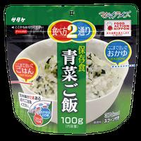 【50袋入】マジックライス 保存食青菜ご飯