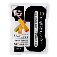 【25袋入】The Next Dekade 10年保存クッキー(401-566)