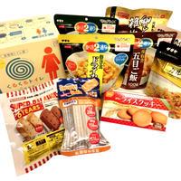 備蓄食セット アウトレットbibo 5日分(2人1日3食)賞味期限3年保証!