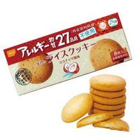 【単品】尾西のライスクッキーココナッツ味(402-460)