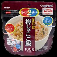 【単品】マジックライス 保存食梅じゃこご飯