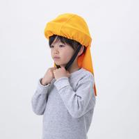子供向け防災ずきん でるキャップ for kids