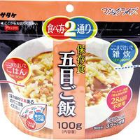 【50袋入】マジックライス 保存食五目ご飯