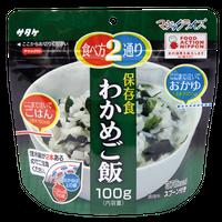 【50袋入】マジックライス 保存食わかめご飯