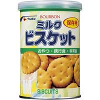 【アウトレット品】ブルボン 缶入ミルクビスケット