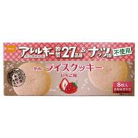 【単品】尾西のライスクッキーいちご味(402-461)