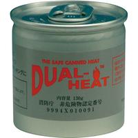 デュアルヒート調理用セット(400-218)