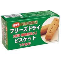 【24箱】災害備蓄用フリーズドライビスケット(400-012)