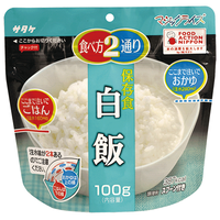 【単品】マジックライス 保存食白飯