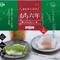 【20袋入】もち六年抹茶&あんこ(401-927)