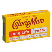 【単品】長期保存 カロリーメイトロングライフ(402-467)