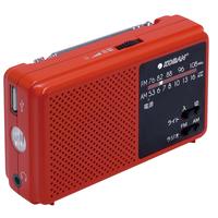 長期保存 備蓄向けラジオライト(401-459)