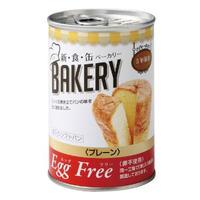 【24缶】新食缶ベーカリー 缶入りソフトパン