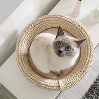 [Labbvenn] COCO Cat Bed ミルクティー