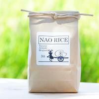 NAO RICE 5kg