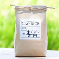 NAO RICE 2kg