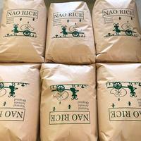 農薬不使用米 5kg