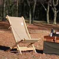 【T.S.L CUB 】folding chair