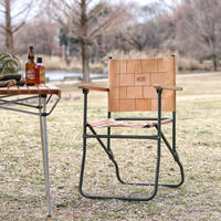 【T.S.L CUB】Patchwork leather rover chair(ローバーチェア)