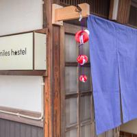 対象サービス5%OFFチケット_and smiles hostel【奈良きたまち商店街】