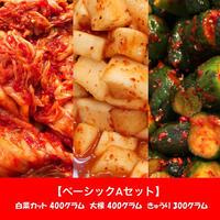 ベーシックAセット(白菜カット・大根・きゅうり)