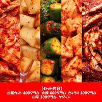 おすすめBセット(白菜カット・大根・きゅうり・山芋・ケジャン)