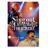 【DVD】Sing out at Christmas TOUR 2020 限定盤