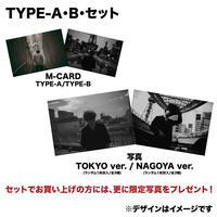 """【セット】 TENKI 1st Single """"Shutter"""" 完全限定M-CARD"""