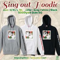Sing out Hoodie