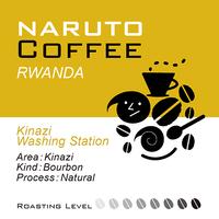 Rwanda Kinazi Washing Station Natural / 100g
