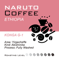 Ethiopia Yirgacheffe KONGA G1 / 200g