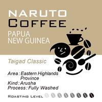 Papua New Guinea Taigad Classic / 100g