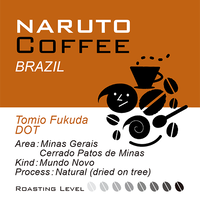 Brazil Tomio Fukuda DOT / 200g